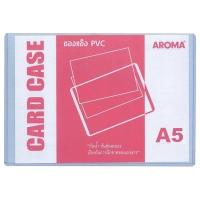 AROMA ซองพลาสติกใสแข็ง A5