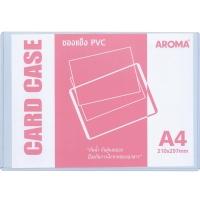 AROMA ซองพลาสติกใสแข็ง A4