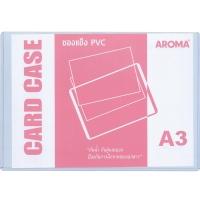AROMA ซองพลาสติกใสแข็ง A3