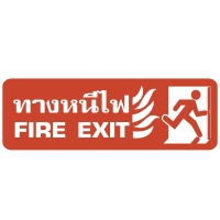 STICKER FIRE EXIT S808 SIZE 9.33X28CM