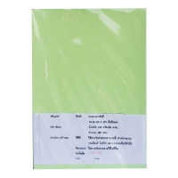 IQ COLOURED CARDBOARD A4 150G - GREEN - PACK OF 100 SHEETS