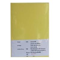 IQกระดาษการ์ดสี A4180 แกรม เหลือง 1 แพ็คบรรจุ 100 แผ่น