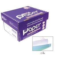 TKS CARBONLESS CONTINUOUS PAPER 2 PLY 9   X 5.5   BOX OF 2000 SHEETS