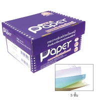 TKS CARBONLESS CONTINUOUS PAPER 3 PLY 9   X 5.5   BOX OF 1000 SHEETS