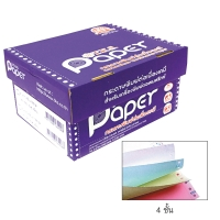 TKS CARBONLESS CONTINUOUS PAPER 4 PLY 9   X 5.5   BOX OF 1000 SHEETS