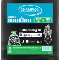 CHAMPION WASTE BAG 30X40 INCHES PACK OF 10