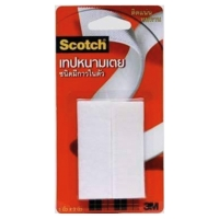 SCOTCH RF6730 FASTENER DUAL LOCK DIE-CUT CLEAR PACK OF 2