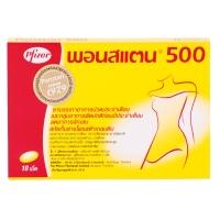 PONSTAN ยาแก้ปวด 500 มิลลิกรัม 10 แคปซูล