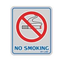ป้ายสติกเกอร์อะลูมิเนียม NO SMOKING 8.5ซม. x 10ซม. เงิน