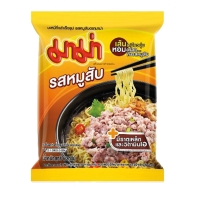 MAMA INSTANT NOODLES STANDARD PACK OF 40