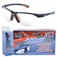YAMADA แว่นตานิรภัย YS-301 เลนส์ใสพร้อมถุงกำมะหยี่