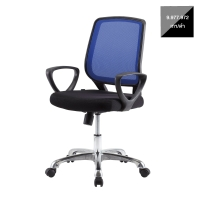 ZINGULAR เก้าอี้สำนักงาน IRENE เทา/ดำ