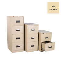 LUCKY D742 STEEL FILING CABINET 2 DRAWERS CREAM