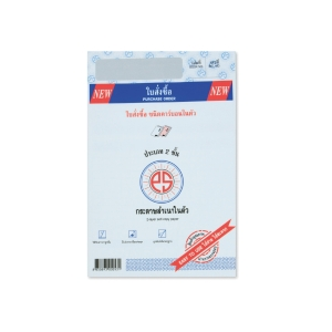 PS SUN OFFICIAL RECEIPT CARBONLESS PAPER 2 PLY 5.75   X 8.75   - PAD OF 30