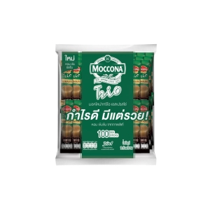 MOCCONA COFFEE TRIO 3IN1 EXPRESSO 18 GRAMS PACK OF 100 SACHETS