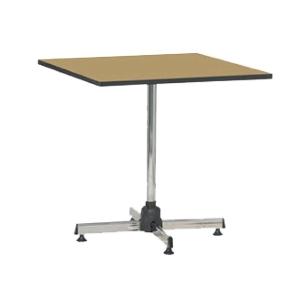 ZINGULAR TG-7676W MULTIPURPOSE TABLE SQUARED