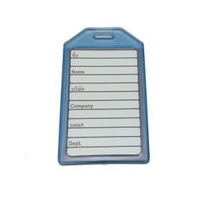 NAME BADGE PORTRAIT SILICONE 5.4X8.6CM CLEAR BLUE- PACK OF10