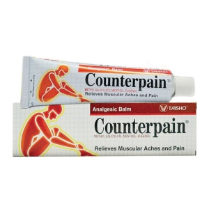 COUNTERPAIN ครีมทาบรรเทาอาการปวด ขนาด 120 กรัม