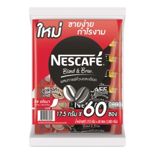 NESCAFE BLEND AND BREW AROMA RICH COFFEE 3IN1 17.5 GRAMS - PACK OF 60