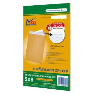 555 BUBBLEPACK ZIP LOCK ENVELOPE KA KRAFT 127X203MM 125GRAM BROWN PACK OF 2