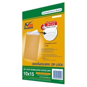 555 BUBBLEPACK ZIP LOCK ENVELOPE KA KRAFT 254X381MM 125GRAM BROWN PACK OF 2