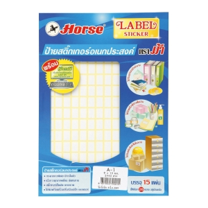 HORSE A1 LABEL 9MM X 13MM 196 LABEL/SHEET - PACK OF 15 SHEETS