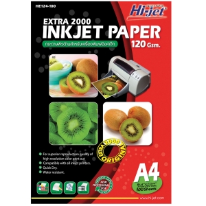 HI-JET EXTRA 2000 INKJET PAPER A4 120G - PACK OF 100