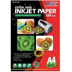 HI-JET กระดาษอิงค์เจ็ท EXTRA 2000A4120 แกรม1 แพ็ค บรรจุ 100 แผ่น