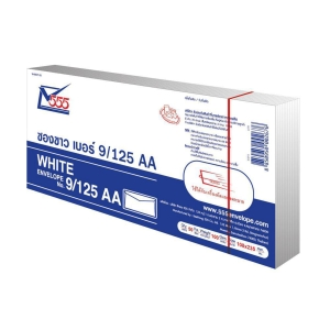 555 NUMBER 9/125 ENVELOPE BARONIAL 100GRAM 4.1/4 X9.1/4  WHITE - PACK OF 50
