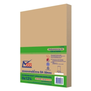 555 OPEN-END ENVELOPE BA KARFT SIZE 9 X12.3/4  (C4) 110GRAM BROWN - PACK OF 50