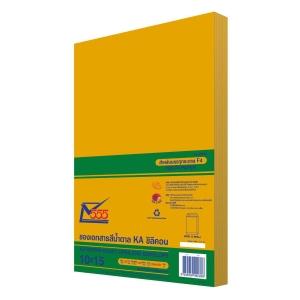 555 ซองเอกสารกระดาษคราฟท์น้ำตาล KA125แกรม ขนาด 10  X 15  แพ็ค 50ซอง