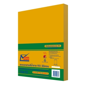 555 OPEN-END ENVELOPE KA KARFT SIZE 10  X 13  125GRAM BROWN - PACK OF 50