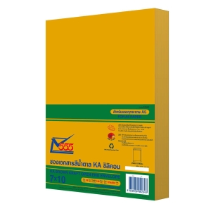 555 OPEN-END ENVELOPE KA KARFT SIZE 7  X 10  125GRAM BROWN - PACK OF 50