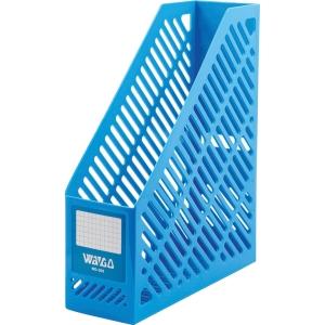 WAGO WG301 MAGAZINE BOX A4 LIGHT BLUE