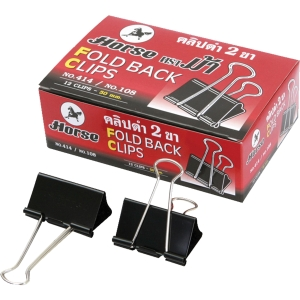 HORSE 108 DOUBLE CLIPS 50MM BLACK - BOX OF 12