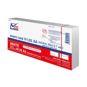 555 NUM 9/125 ENVELOPE WITH WINDOW 100GRAM 4.1/4 X9.1/4  WHITE - PACK OF 50