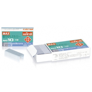 MAX 10-1M STAPLES - BOX OF 1000
