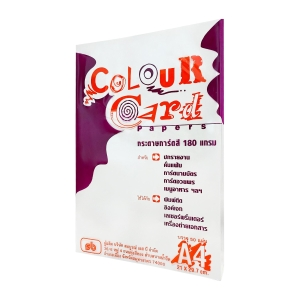 SB COLOURED CARDBOARD A4 180G - WHITE - PACK OF 50 SHEETS