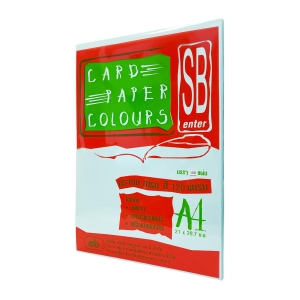 SB COLOURS CARDBOARD A4 120G - BLUE - PACK OF 100 SHEETS
