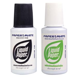 LIQUID PAPER CORRECTION FLUID WITH TINNER 20ML - PACK OF 2