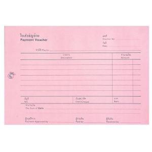 แบบฟอร์มใบสำคัญจ่าย ชนิดไม่มีสำเนาในตัว 1 ชั้น 195x135มม. 80 แผ่น