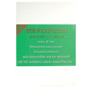 AV COLOURS PAPER STICKER A4 70G WHITE - PACK OF 30 SHEETS