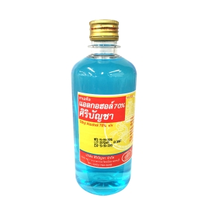 ETHYL RUBBING ALCOHOL 70% BLUE 450 MILLILITRES