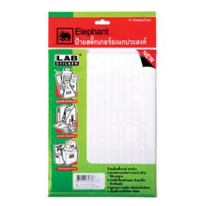 ELEPHANT A2 LABEL 8MM X 20MM 150 LABEL/SHEET - PACK OF 15 SHEETS