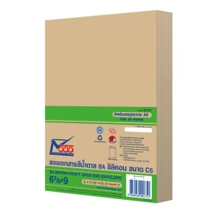 555 OPEN-END ENVELOPE BA KARFT SIZE 6.3/8  X 9  (C5) 110GRAM BROWN - PACK OF 50