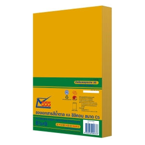 555 OPEN-END ENVELOPE KA KARFT SIZE 6.3/8  X 9  (C5) 125GRAM BROWN - PACK OF 50