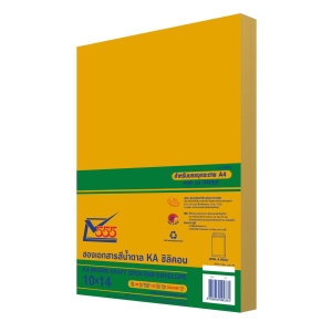 555 OPEN-END ENVELOPE KA KARFT SIZE 10  X 14  125GRAM BROWN - PACK OF 50