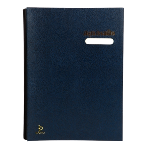 BAIPO สมุดเสนอเซ็น26.5x37ซม. 17 แผ่น สีน้ำเงิน