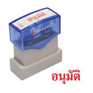 I-STAMPER AT01 SELF INKING STAMP   APPROVED   THAI LANGUAGE - RED