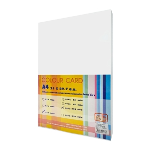 SB COLOURED CARDBOARD A4 180G - WHITE - PACK OF 200 SHEETS